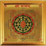 BIG SIZE SHREE YANTRAM GOLD PLATED ( 9X9 INCHES ) YANTRA WITH BEAUTIFUL FRAME