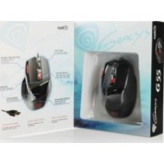 Mouse Optic Natec Genesis G55 USB 2000DPI