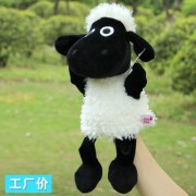 Generic toy stuffed doll cute sheep hand puppet bedtime story tool