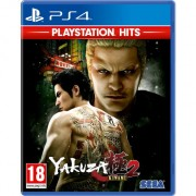Kiwami Yakuza 2 - PLAYSTATION HITS