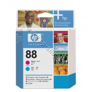 Глава HP 88, Magenta + Cyan, p/n C9382A - Оригинален HP консуматив - печатаща глава