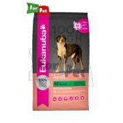 EUKANUBA ADULT SALMON & RICE 12Kg