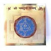Astrology Goods Powerful Navdurga Yantra On Copper Sheet