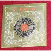 Golden Plated Shree Bhairav Yantra