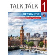 Udžbenik Engleski jezik 5. razred Talk Talk 1 Zavod