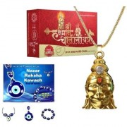 Ibs Hanuman Chalisa and Nazar Dosh kaawach yantra with boxes