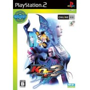 SNK The King of Fighters: Maximum Impact 2 (SNK Best Collection) [Japan Import]