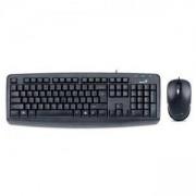 Комплект GENIUS KM-130, USB, кирилизирана клавиатура + мишка, 31330210123
