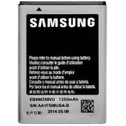 Accu Samsung Galaxy Ace S5830 EB494358VU Proclaims