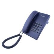 Стационарен телефон Panasonic KX-TS500 - син