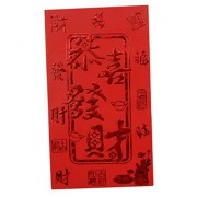 """6 Pcs Chinese Red Envelopes, Wedding Red Pockets, Money Packet-Chinese Characters """"Gong Xi Fa Cai"""""""