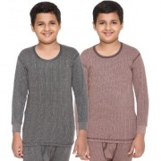 Vimal-Jonney Premium Blended Multicolor Thermal Top For Boys(Pack Of 2)