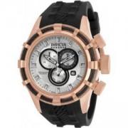 Мъжки часовник Invicta Bolt 15776