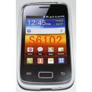 Силиконов гръб ТПУ за Samsung S6102 Galaxy Y Duos Бял