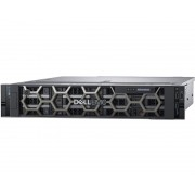 DELL PowerEdge R540 2x Xeon Silver 4110 8C 2x16GB H730P 600GB SAS 750W (1+1) 3yr NBD + šine za rack