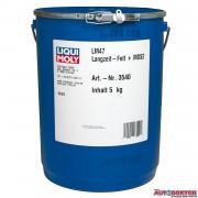 LM47 tartós MoS2 kenőzsír 5kg