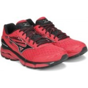 Mizuno WAVE INSPIRE 12 Running Shoes For Men(Red)