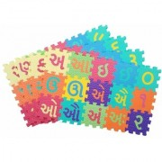 Bauzooka 3-inch Gujarati Alphabet Varnamala Numbers 1 to 10 Kids Puzzle Play Mats with Added Fragrance (60 Pieces)