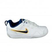 Nike kamasz cipő LYKIN 11 (GS)