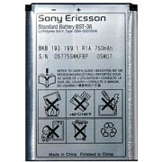 Sony Ericsson BST-36 Battery - 100 Original