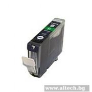 CANON CLI-8G Green InkJet Cartridge (BS0627B001AA)