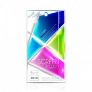 Folie protectie ecran Mopal pt Huawei P8 Lite