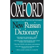The Oxford New Russian Dictionary: Russian-English/English-Russian, Paperback/Oxford University Press