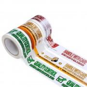 Banda Adeziva Personalizata, 75mm x 66m, Tipar 2 Culori, Adeziv Acrilic, Scotch Personalizat, Benzi Adezive pentru Ambalare Personalizate