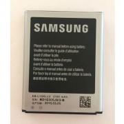 Батерия за Samsung Galaxy S3 i9300 EB-L1G6LLU