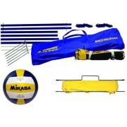 Beach Volleyball - Zestaw do siatkówki plażowej + linie taśmowe + piłka