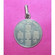 Navgrah Yantra in Silver Pendant for negate malefic effects of Nine Planets