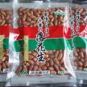 千葉県産落花生 素煎り (200g×15袋)
