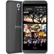 HTC Desire 620G Dual Sim (1 GB/8 GB/Milky-way Gray)