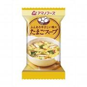 【セール実施中】アマノフーズ たまごスープ ドライフード