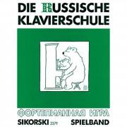 Hans Sikorski Die Russische Klavierschule 3 Spielband