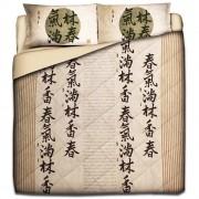 Sognando Tokyo Trapuntino primaverile 1 piazza Japan Mania-Kyoto tales