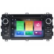 "Autoradio Android Toyota Auris desde 2013 2 DIN 7"" HD GPS"