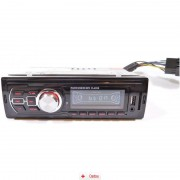 Radio De Mașina Cu Bluetooth si Car Kit SMR104 + Car Holder