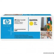 HP 124A Color LaserJet Yellow Print Cartridge (up to 2,000 pages) (Q6002A)