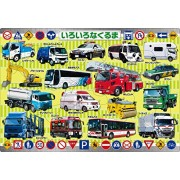 32 Piece Children's Jigsaw Puzzle A variety of car picturesque puzzles