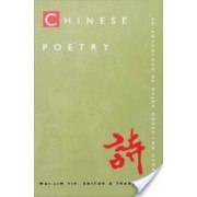 Chinese Poetry - An Anthology of Major Modes and Genres (Yip Wai-Lim)(Paperback) (9780822319467)