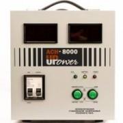 Однофазный стабилизатор напряжения UPOWER АСН-8000 с цифровым дисплеем