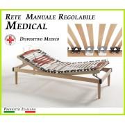 ErgoRelax Rete Manuale Regolabile Medical a Doghe di Legno da Cm. 100x190/195/200 Presidio Medico Prodotto Italiano