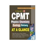 C. P. M. T. (Combined Guide) At A Glance