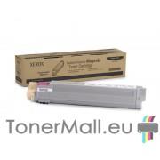 Тонер касета XEROX 106R01151 (Magenta)