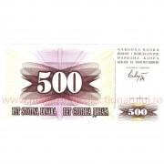 Monede si Bancnote de pe Glob Nr.26 - BOSNIA - HERTEGOVINA - 500 de dinari bosniaci