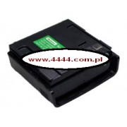 Bateria Uniden UBC3000XLT 1100mAh 6.6Wh NiMH 6.0V