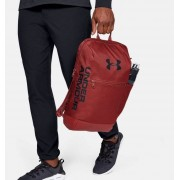 Under Armour UA Patterson Backpack Red OSFA