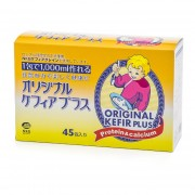 オリジナルケフィアプラス45包種菌セット【1リットル/1包】【QVC】40代・50代レディースファッション