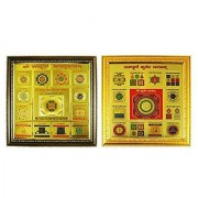 eshoppee shri shree sampurna sampoorn Vastu dosh nivaran and sampoorna Kuber yantra combo for health and success